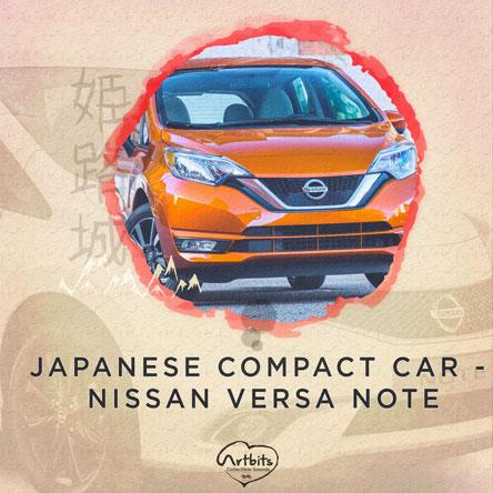 Artbits: Japanese Compact Car - Nissan Versa Note